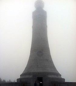 AYCE on the summit of Mt. Greylock in Massachusetts